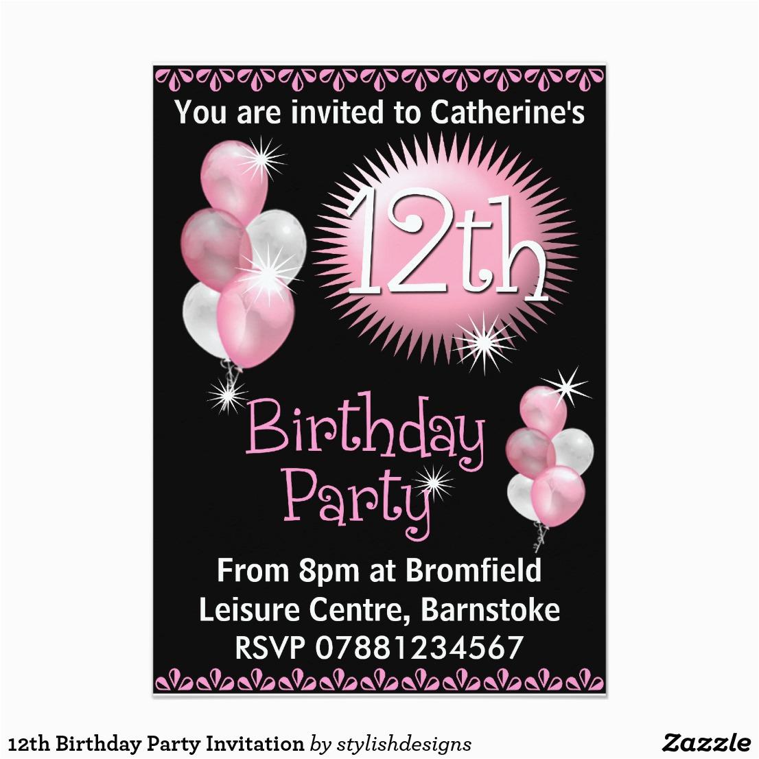 girls spa birthday party invitations ideas