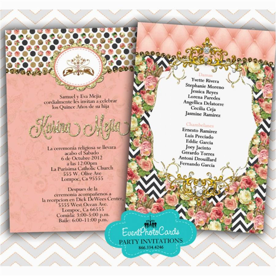 15 birthday invitations
