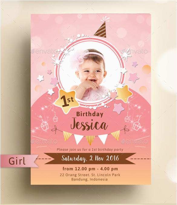 birthday party invitation template photoshop