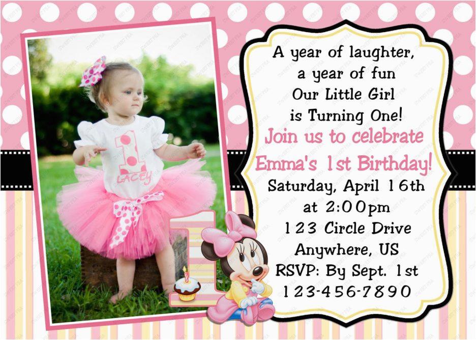 birthday card invitation 2 orderecigsjuice info