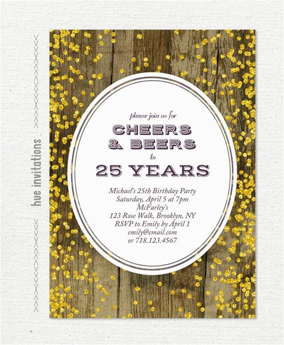 25th birthday invitation for men cheers