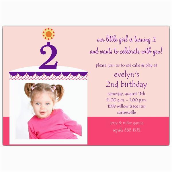 birthday cake girl photo second birthday invitations