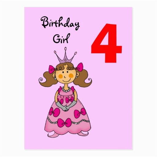 4 year old birthday invitation templates