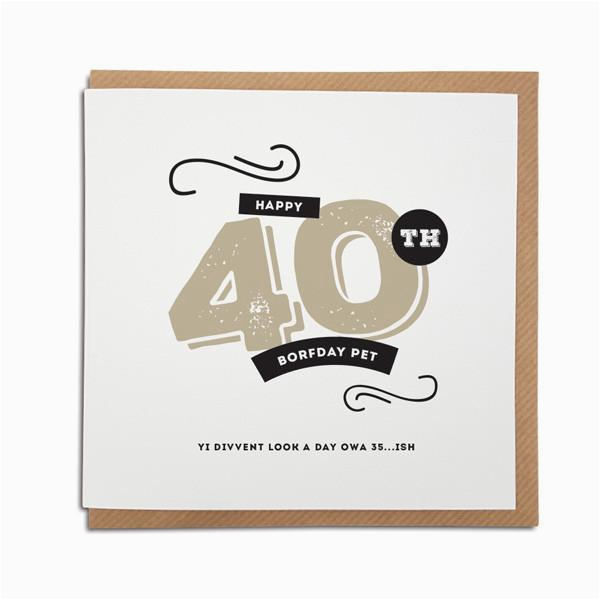 40th geordie birthday card