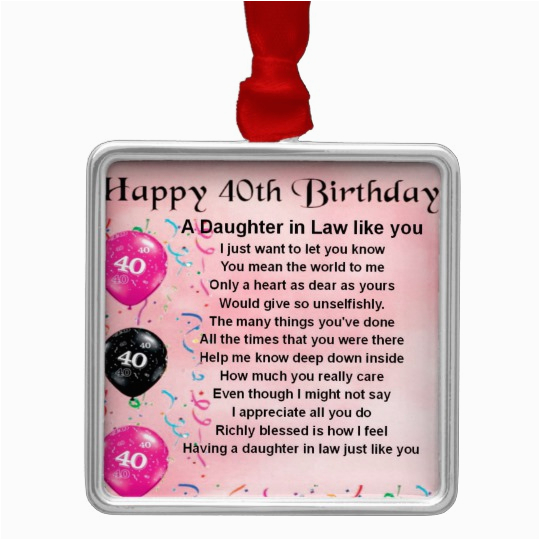 40th Birthday Ideas For Daughter In Law Poem Metal Ornament