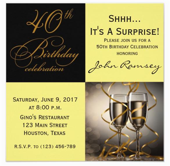 sample 40th birthday invitation