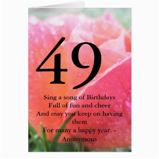 peachy rose 49th age birthday card 137995346741406411
