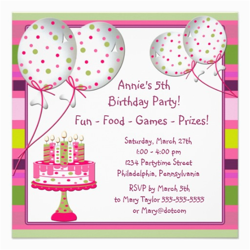 4th Birthday Invitation Templates Party Wording Drevio Invitations