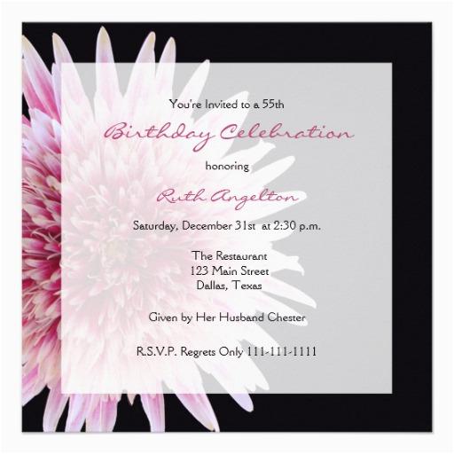 55th birthday party invitation gerbera daisy 161081205541232699