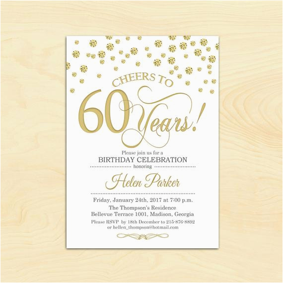 60th birthday invitation any age cheers
