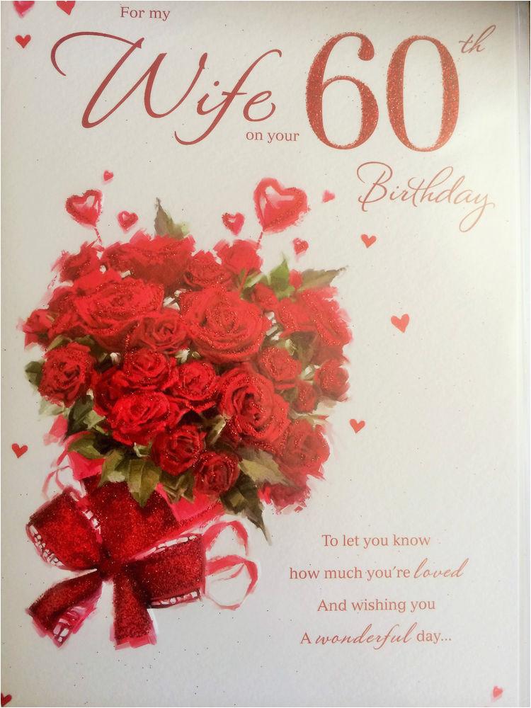 60th Birthday Card for My Wife Wife 60th Birthday Card Ebay