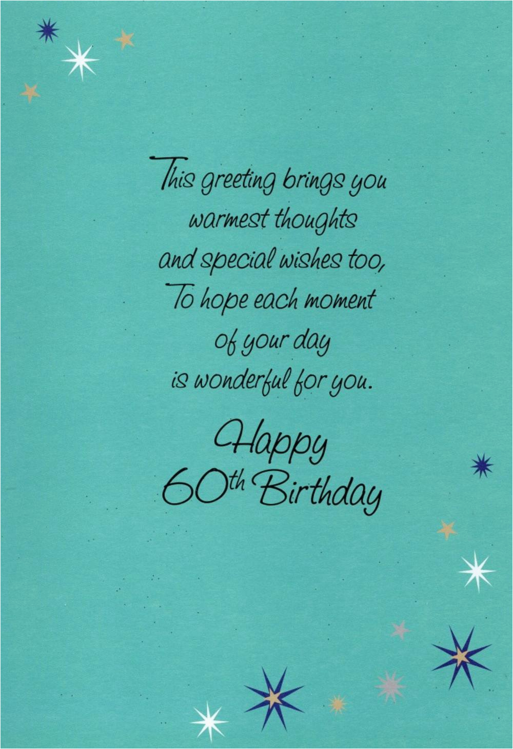 kcprfld025 happy 60th birthday greeting card lovely greetings cards nice verse