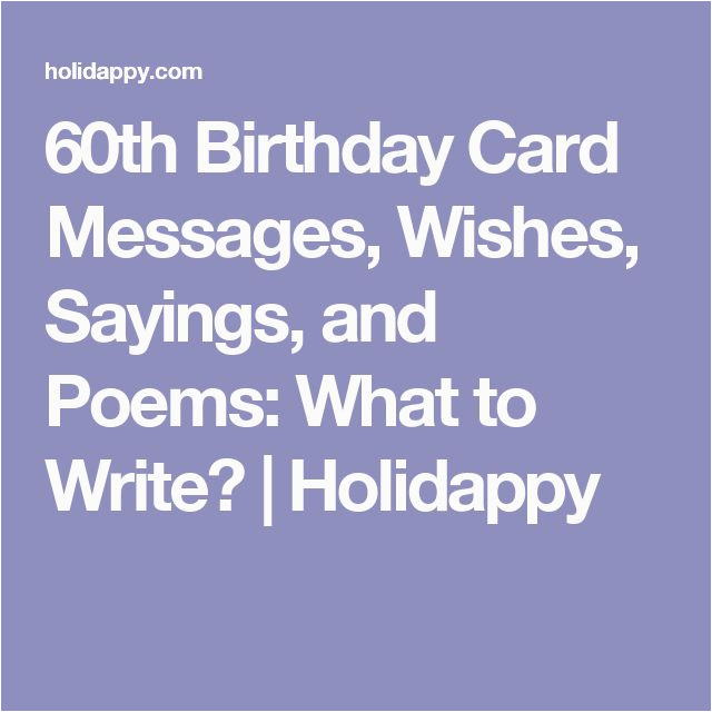 60th Birthday Card Verses