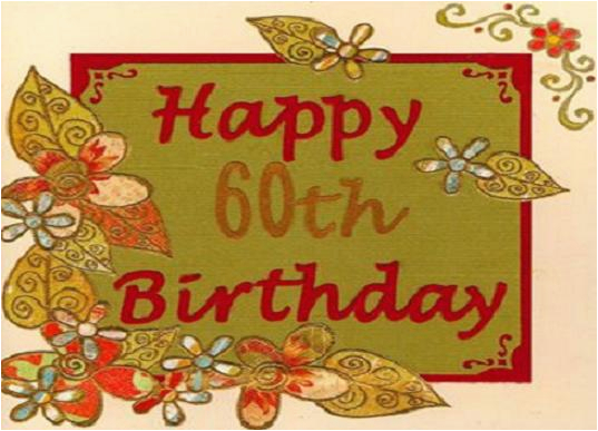 60th birthday post card from 365greetings com