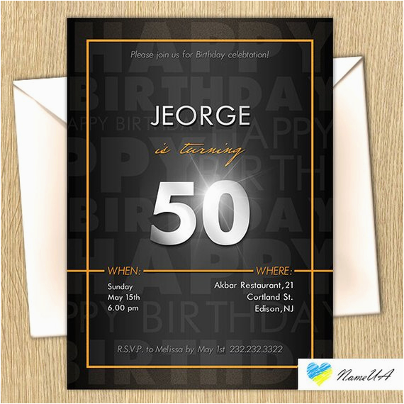 60th Birthday Party Invitations For Him 50th Dad Invitation Daddy 21st 40th