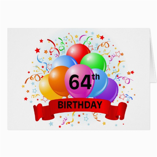 64th birthday banner balloons greeting card zazzle
