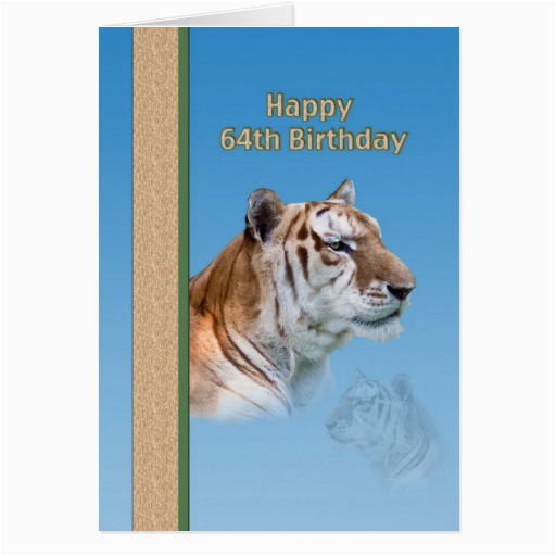 64th birthday card with tiger zazzle