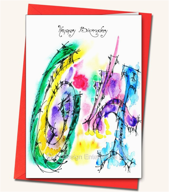 64th birthday greeting card personalised cards by
