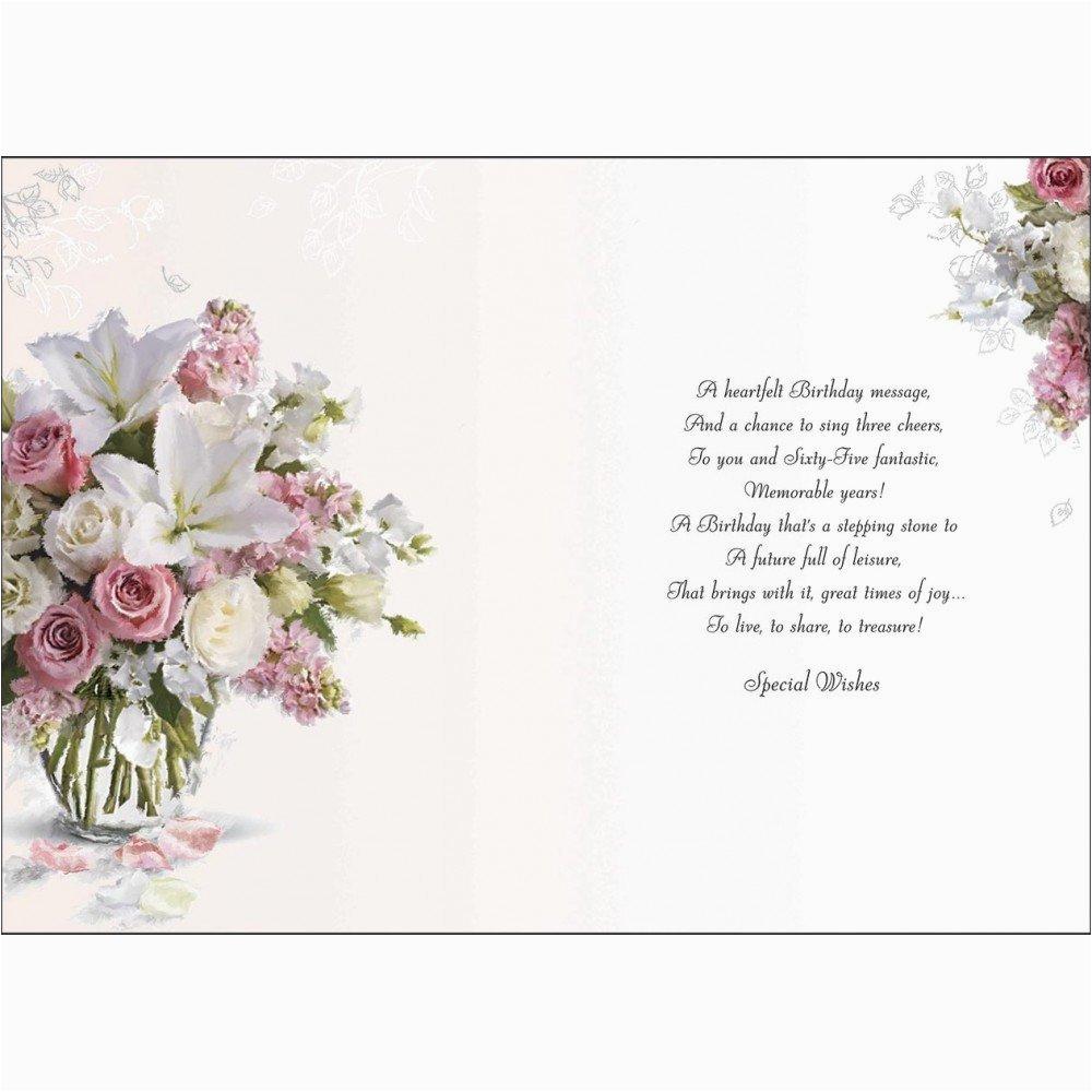 65th Birthday Flowers Happy Card Purple Flower Design Ebay