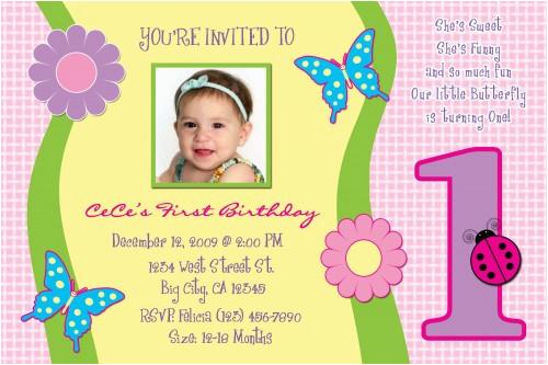 Birthday Invite Wording For 7 Year Old Negocioblog