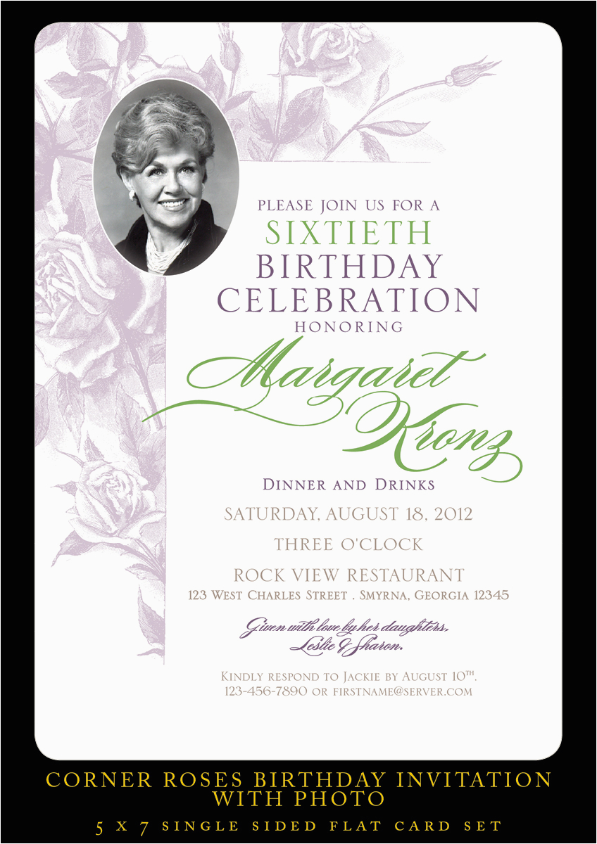 70th birthday invitation designs bagvania free printable