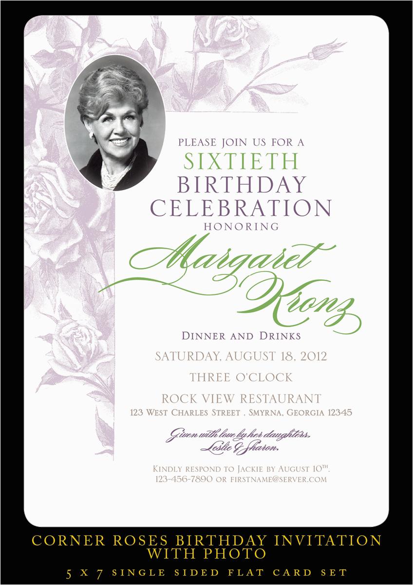 70th Birthday Invitations For Her Invitation Designs Bagvania Free Printable