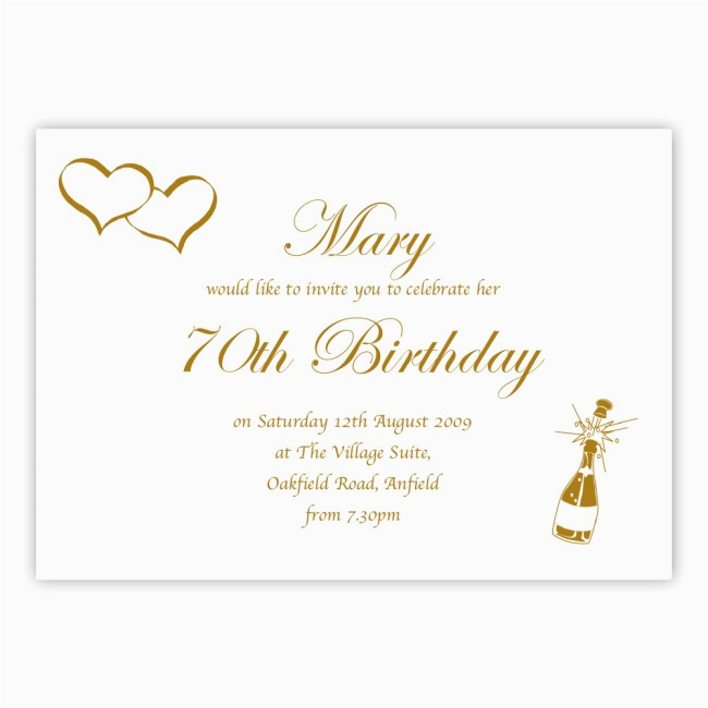 70th birthday party invitations wording