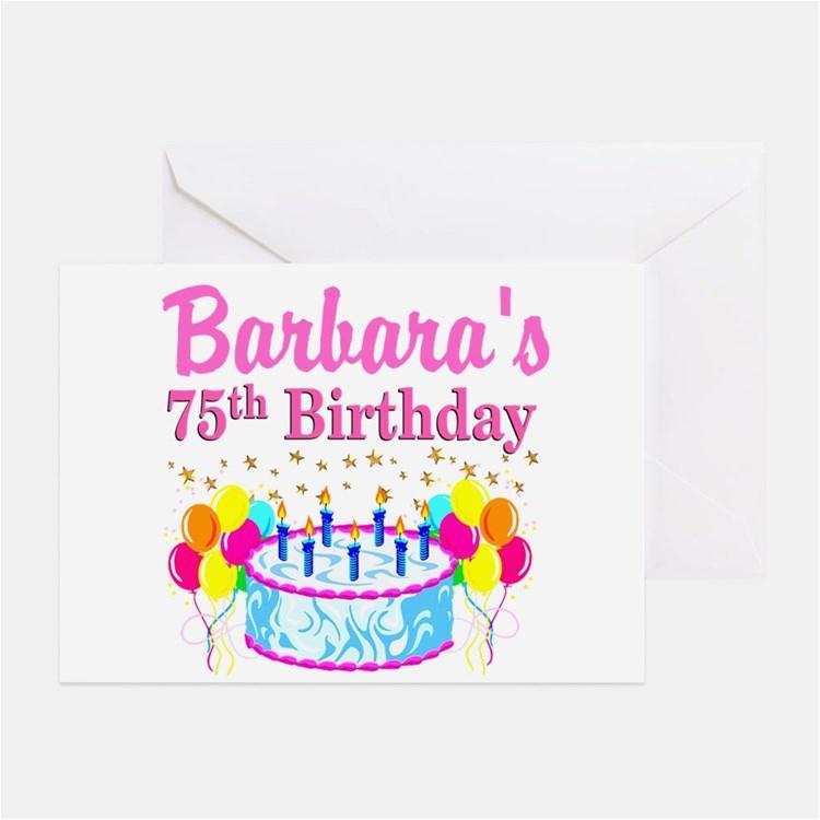 75th Birthday Card Ideas Happy Greeting Cards Sayings