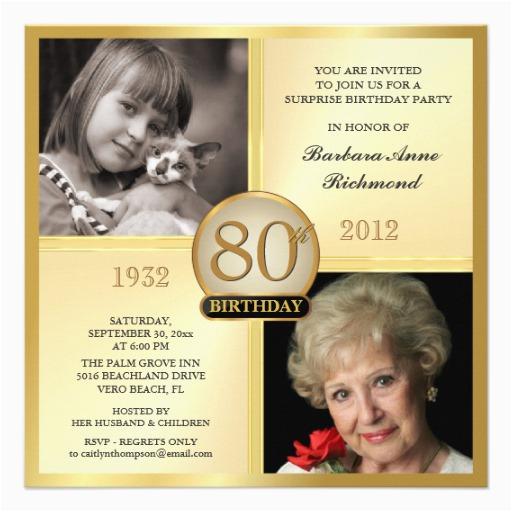 80 Year Old Birthday Party Invitations Free Printable 80th Invitation