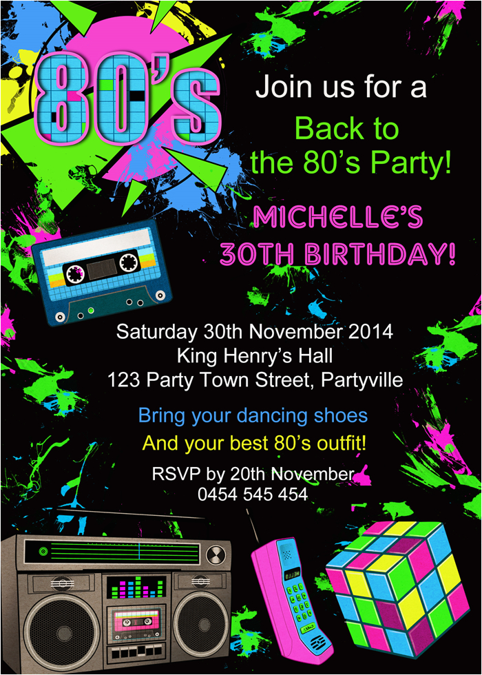 80s Themed Birthday Party Invitations Back To The Eighties Invite Adult Adults