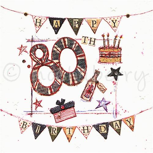 80th birthday card vintage birthday cards happy 80th