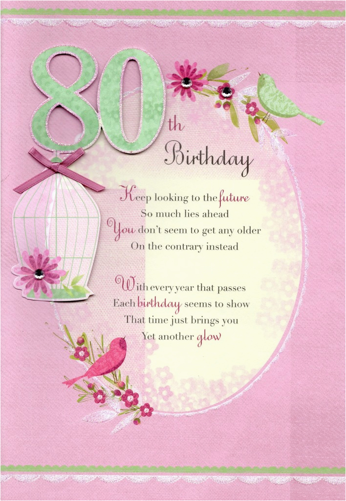 80th Birthday Card Message Happy Greeting Lovely Verse Embellished