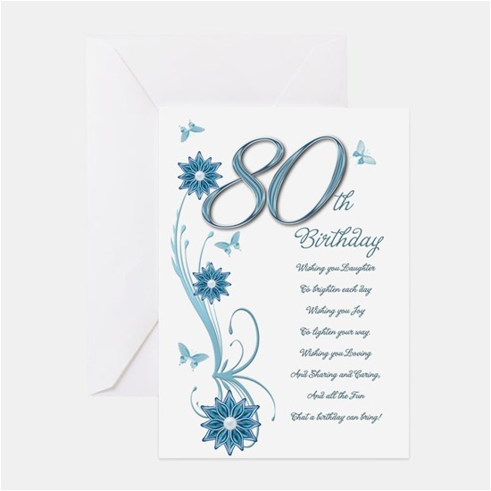80th Birthday Card Messages Greeting Cards Cafepress