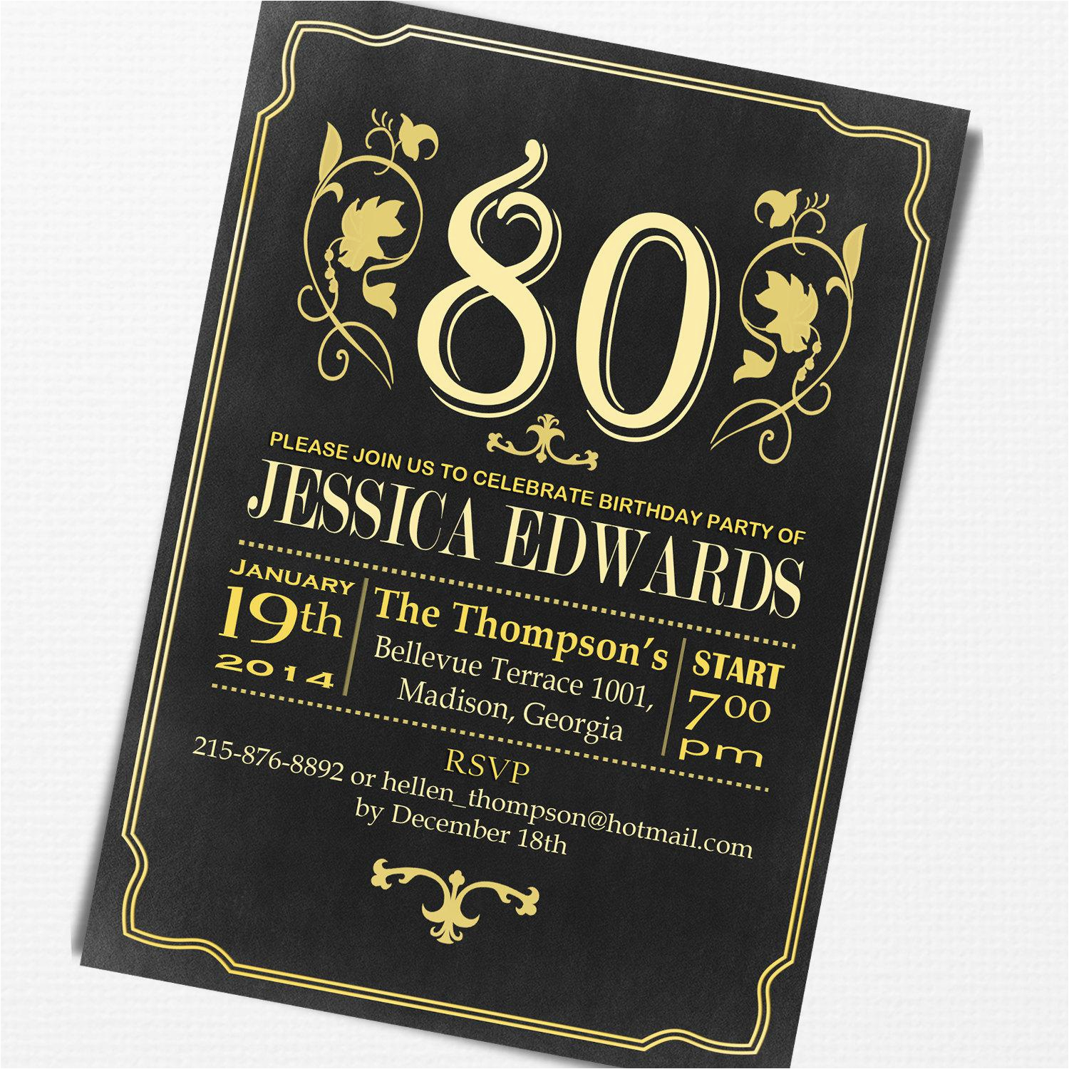 80th Birthday Celebration Invitations Party Templates