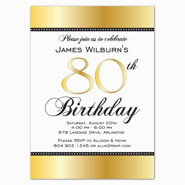 80th Birthday Celebration Invitations Golden Paperstyle