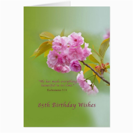 birthday 85th cherry blossoms religious card 137520134497285878