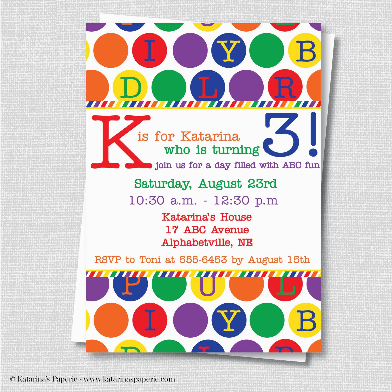 abc birthday party invite rainbow