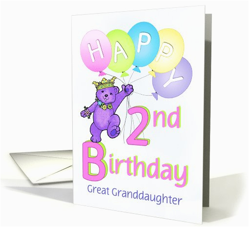 Age Specific Birthday Cards Great Granddaughter 2nd Teddy Bear Princess Card