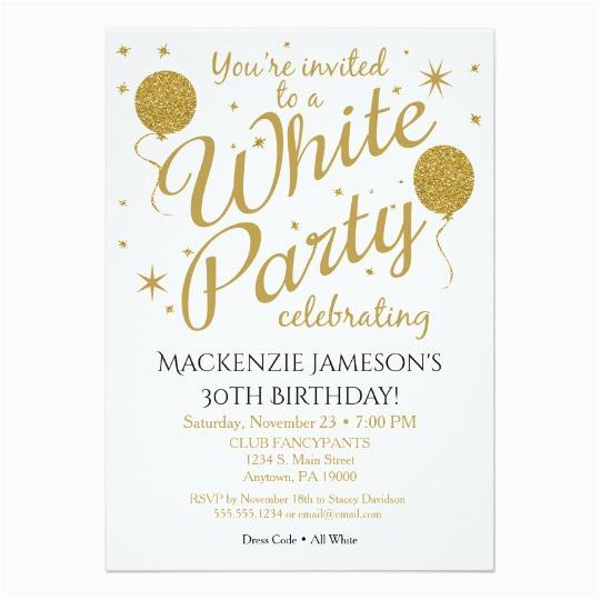 white party invitation all white party invite 256444023000047298