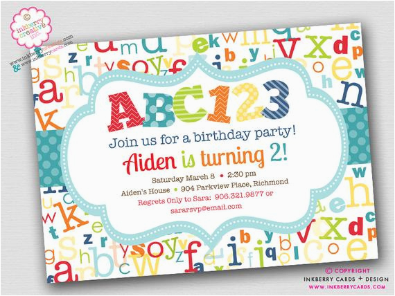 abc123 alphabet theme birthday party invitation by