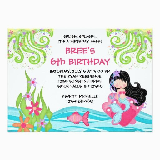 asian birthday party invitations