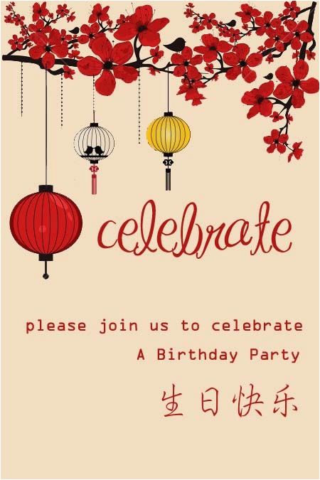 asian birthday invitation