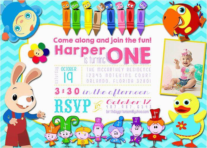 Baby First Tv Birthday Invitations Inspired Party Photo Invitation