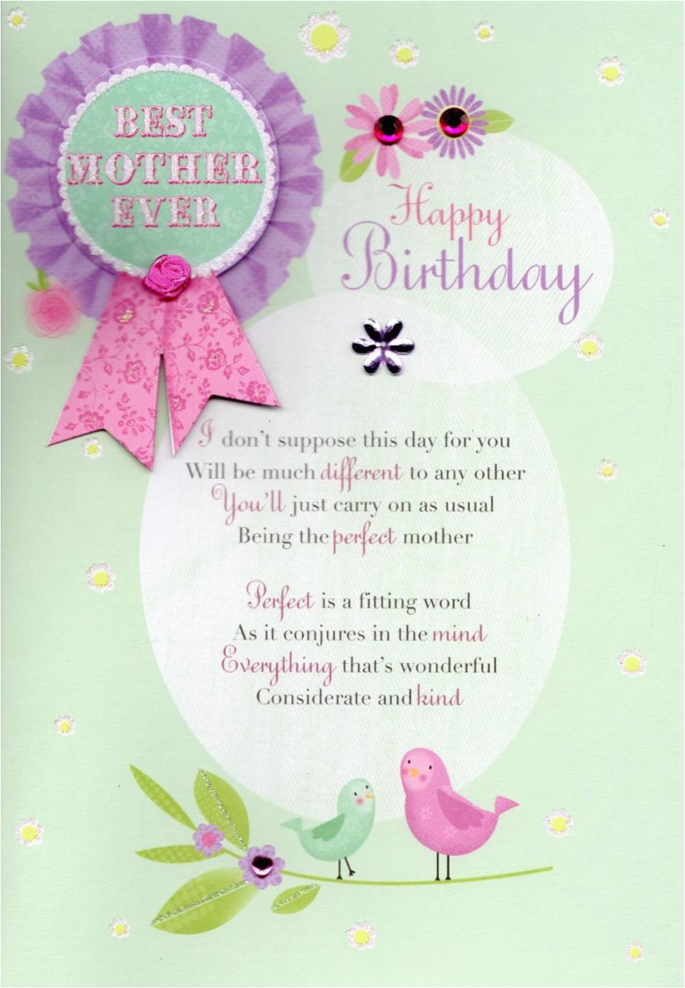 best mother ever birthday greeting card cards love kates