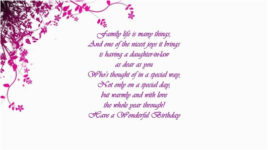 Bible Verse For Daughter Birthday Card In Law Verses Greetings