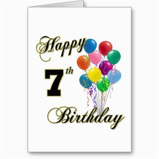 Birthday Card 7 Year Old Boy Happy Cards Bro