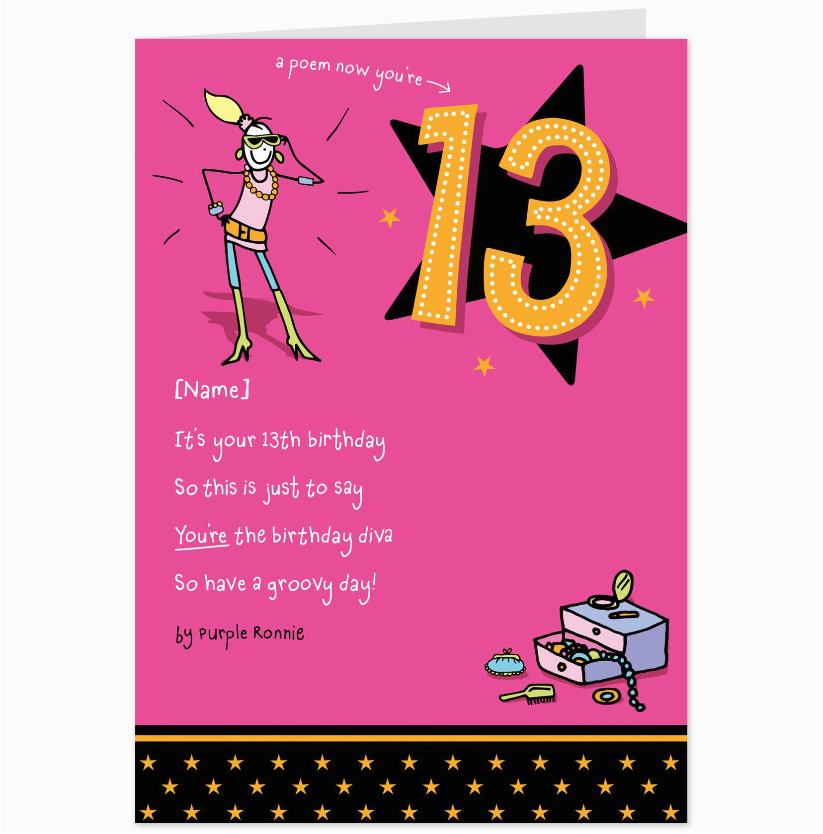 13 year old birthday card quotes 10740483 happy birthday
