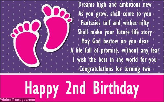 second birthday poems happy 2nd birthday poems