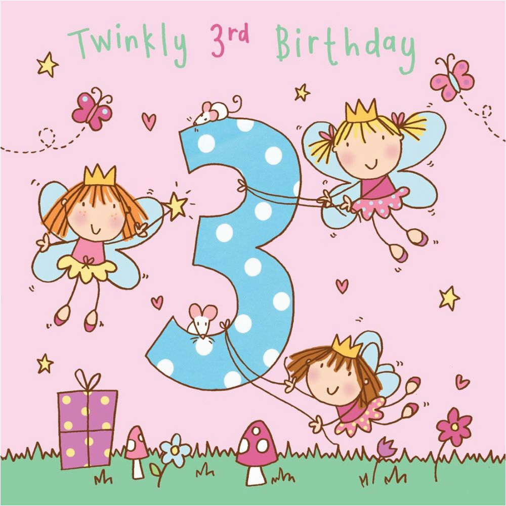 Birthday Card For 3 Year Old Boy Kids Cards