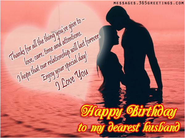 Birthday Card For Loving Husband Wishes 365greetings Com